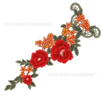 Wholesale Embroidered Lace Motif Applique Floral Patches Venise Trimming Scrapbooking Sewing Accessories