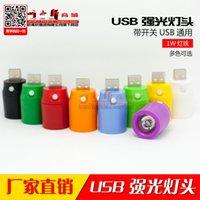 usb flashlight - USB mobile power portable lamp lamp switch flashlight Nightlight light lamp outdoor camping lamp