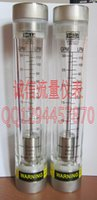 Wholesale Can be customized products LZM G stainless steel pipe interface liquid flowmeter water meter inch wire