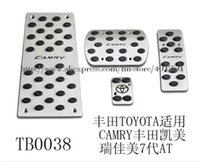 Wholesale Hot sell Foot Pedal car Pedal Set For Camry AT Aluminum pedal