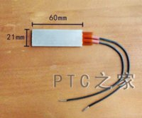 ac dc components - PTC heating element AC DC V PTC Heater for crimper Other Electronic Components