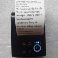 Wholesale Thai Language Font printiing mm Bluetooth Mobile Thermal Receipt Printer for Android Phone Tablet Receipt Tax Invoice Printer