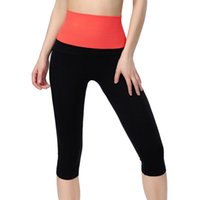 Wholesale New Fashion Women Sports Leggings Patchwork Elastic High Waist Sexy Yoga Pants Fitness Running Leggins Skinny Jeggings