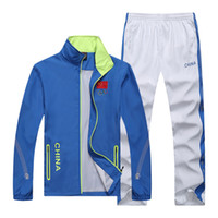 athletic mens suits - china national team Mens sportswear embroidery flag sportswear suit clothes sets Olympic Games Athletic Jacket
