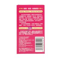 Wholesale Lightweight Oral Sex Adult Rubber Contraceptive Natural Condom condoms lubricated condom contraception condom contraception