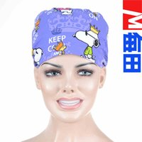Wholesale Lab Doctor Nurse Scrub Medical Caps Cotton Adjustable Top Brand One Size Hospital Surgical Caps Unisex