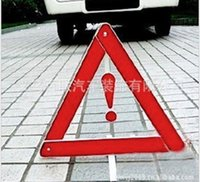 aluminum safety signs - Auto safety warning signs Reflective tripod The tripod Color box aluminum single foot fixed