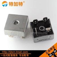 Wholesale KBPC5010 Flat foot Unidirectional Rectifier