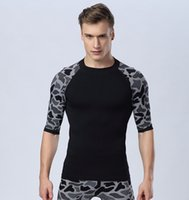 Wholesale Men sportswear tops short sleeve leopard Sport Shirt Quick Dry Fitness Clothes Tops Compression Body Shaper M L MA37