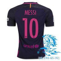 barcelona away shirt - Barcelona jerseys euro NEW SEASON BEST QUALITY Argentina BARCELONA jersey SUAREZ MESSI away SHIRT