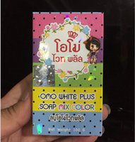 Wholesale 2016 HOT Sell OMO White Plus Soap Mix Color Plus Five Bleached White Skin Gluta Rainbow Soap