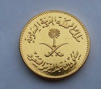 antique gold coins prices - 1958 Saudi Arabia Made Of Brass Plated Gold ancient coins Promotion Cheap Factory Price nice home Accessories Silver Coins