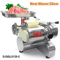 Wholesale DJQQLS128 C Commercial household family use meat Slicer Shrer Mincer fresh meat cutting machine Vegetable Shredder meat mincer