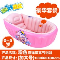 Wholesale Baby baby bath bath large inflatable newborn children bath tub thickened fold