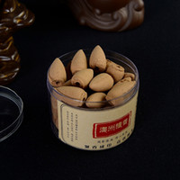 Wholesale New Bullet Sandalwood Incense Smoke Backflow Hollow Cones Tower Incense Tower Incense Sandalwood Incense Aromatic Smoked Flavor Aloes Cone