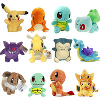 Wholesale 20 Different Style Pocket Plush Character Soft Stuffed Animal Collectible Toy set Anime Pikachu Doll New in Bag