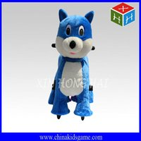 Wholesale Hot sale electric small size animal ride plush motorized animal for young kids toy plush animal ride