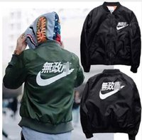 Wholesale Ma1 Bomber Jacket Kanye West Yeezus Tour Pilot Anarchy Outerwear Men Army Green Kanji Japanese Merch Flight Thick cotton clothing size XL
