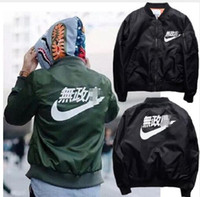 Wholesale Ma1 Bomber Jacket Spring Kanye West Yeezus Tour Pilot Anarchy Outerwear Men Army Green Kanji Japanese Merch Flight Coat size XL XL