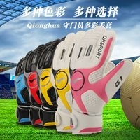 Wholesale Soccer goalkeeper gloves with finger guard goalkeeper gloves gantry breathable slip gloves multicolor