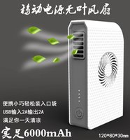 banking products sales - bladeless fan power bank hot sale summer products cool power bank fan mah power bank with fan function