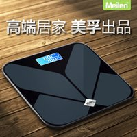 bathroom glass weight - Mini Electronic Scales Scales Family Expenses Health Scale Hotels Scales Gift Custom Made Healthy Weight Loss