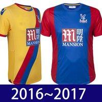 Wholesale 2016 crystal palace soccer jersey football shirt crystal palace BENTEKE CABAYE Camiseta de futbol McARTHUR DANN maillot de foot