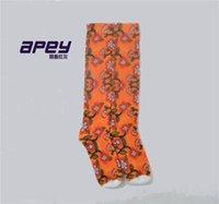 athletic knee - APEY women sexy stockings mens stocking socks fashion color women breathable sports basketball stockings socks