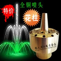 Wholesale Direct selling copper layer style sprinkler Waterscape fountain flower decoration courtyard pool landscape fountain head