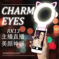 Wholesale Rechargeable USB Charge with battery Selfie Portable LED Ring Fill Light Camera for iPhone Android Phone