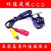 Wholesale Promotional vehicle camera universal plug CCD HD LED night vision car camera