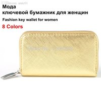 Wholesale New arrival unisex key wallets holder fashion PU housekeeper bags for keys with zipper of solid pattern