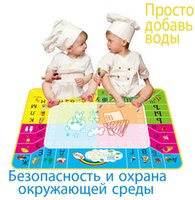animal exercise pen - 73X49cm high quality New Russian Water Drawing Mat with Magic pen Russian Child s learning education drawing toy HT580