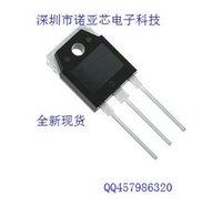 Wholesale FDA18N50 N50