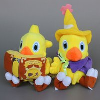 animal farm movie - 2 Styles Anime Final Fantasy VII Chocobo Plush Toy Movie TV Cute Stuffed Animal Soft Toys Kids Gift