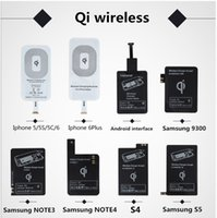 Wholesale Universal Fast Speed Qi wireless charger Receiver Film Charging Receiver for iphone5 S C SE SPLUS Samsung S3 S4 S5 S6 S7 EDGE NOTE5