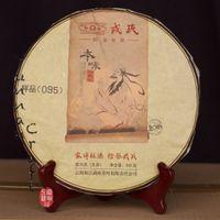 ben wei - Ben Wei Da Cheng Mengku Rongshi Old growth tea cake Pu erh tea from Yunnan