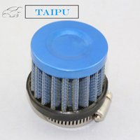 Wholesale XH UN008A quot MM Modified Car Uiversal Air Filter Air Intake Filter Car Air Filter