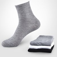 basketball market - spring and autumn male sports socks in tube socks cotton socks Foot socks basketball night market supply