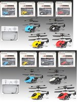 Wholesale QS5012 Channel Mini RC Helicopter Infrared RC Helicopter RC Toys Mini RC Flying Model Toys RC Hobby