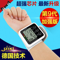 Wholesale Electronic blood pressure meter Medical speech precision electronic sphygmomanometer home hand wrist charge automatic watch high blood press