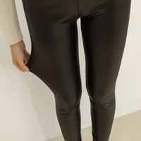 Wholesale Cheap Faux Pants - Hot Winter Womens Black Faux Leather Pants PU Sexy Slimming Thick Wool Black Motorcycle Feminina Adultes Fitness Cheap 2016
