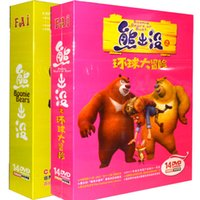 Wholesale Bears latest cartoon movie CCTV hit Full d action comedy cartoon dear xiong chumo Chinese version DVD