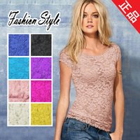 Wholesale Sexy Floral Full Lace Short Sleeve Tee Shirt Stretch Scoopneck Blouse Top Cute low price good quality