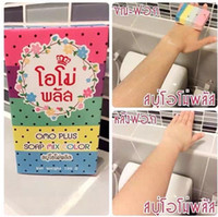 Wholesale 2016 hot selling Brand New Arrivals OMO White Plus Soap Mix Color Plus Five Bleached White Skin Gluta Rainbow Soap DHL FREE