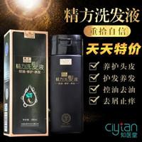 Wholesale No known medical Church silicone oil control dandruff shampoo anti off development