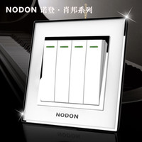 Wholesale Snowden acrylic glass crystal mirror four loop mutual control switch socket four dual control panel