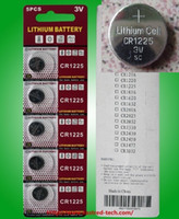 CR1225 battery powered blisters - 500cards per Super power CR1225 V Lithium button cell batteries per blister card packing Environmental friendly