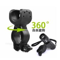 Wholesale 1PC Rotate Cycling Flashlight Mount Bicycle Light Holder Clamp Torch Clip free shiping
