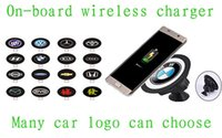 appliances brands - On board wireless charger Auto supplies wireless transmitter phone general wireless charger The latest wireless blunt appliances